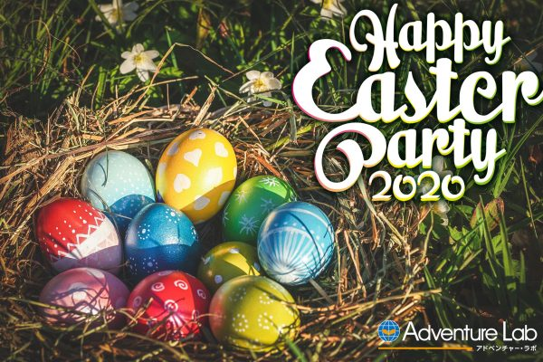 Easter Party 2020